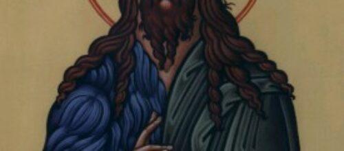 The Death of St John the Baptist Homily